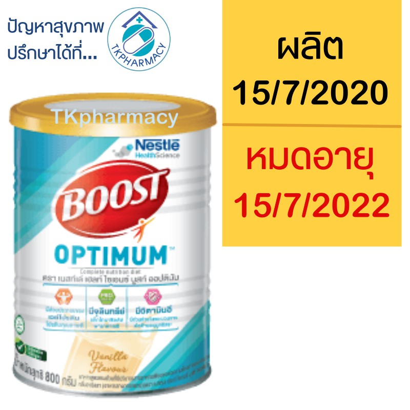 Nestle Boost optimum 800 g.