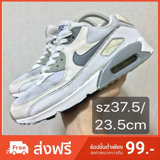 Nike Air Max 90 สีขาว-เทา ไซส์37.5 ยาว23.5cm