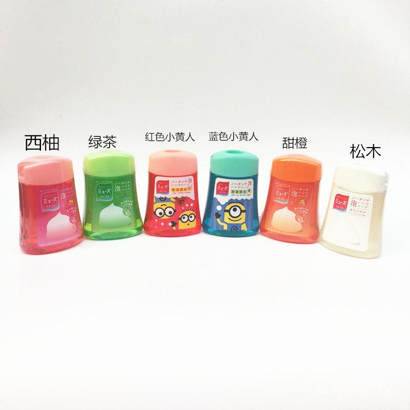 ที่กดน้ำยาล้างจาน★ตู้ทำสบู่อัตโนมัติแบบญี่ปุ่น