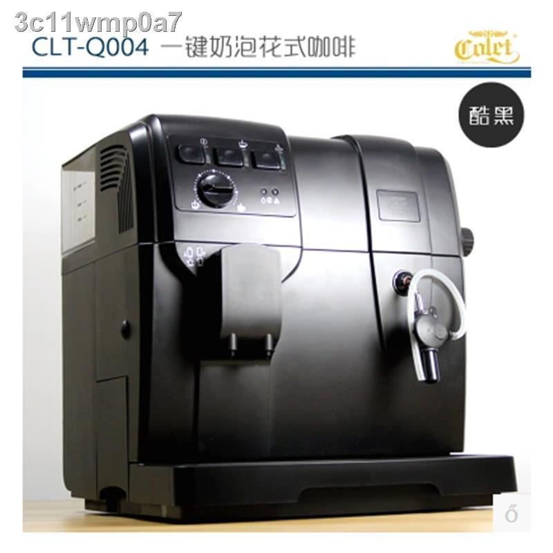 เครื่องชงกาแฟบ้าน✌ஐ❦colet Calent CLT-Q004 เครื่องชงกาแฟอัตโนมัติ เครื่องทำฟองนมอัตโนมัติที่บ้านของอิตาลีและเครื่องชงกาแฟ