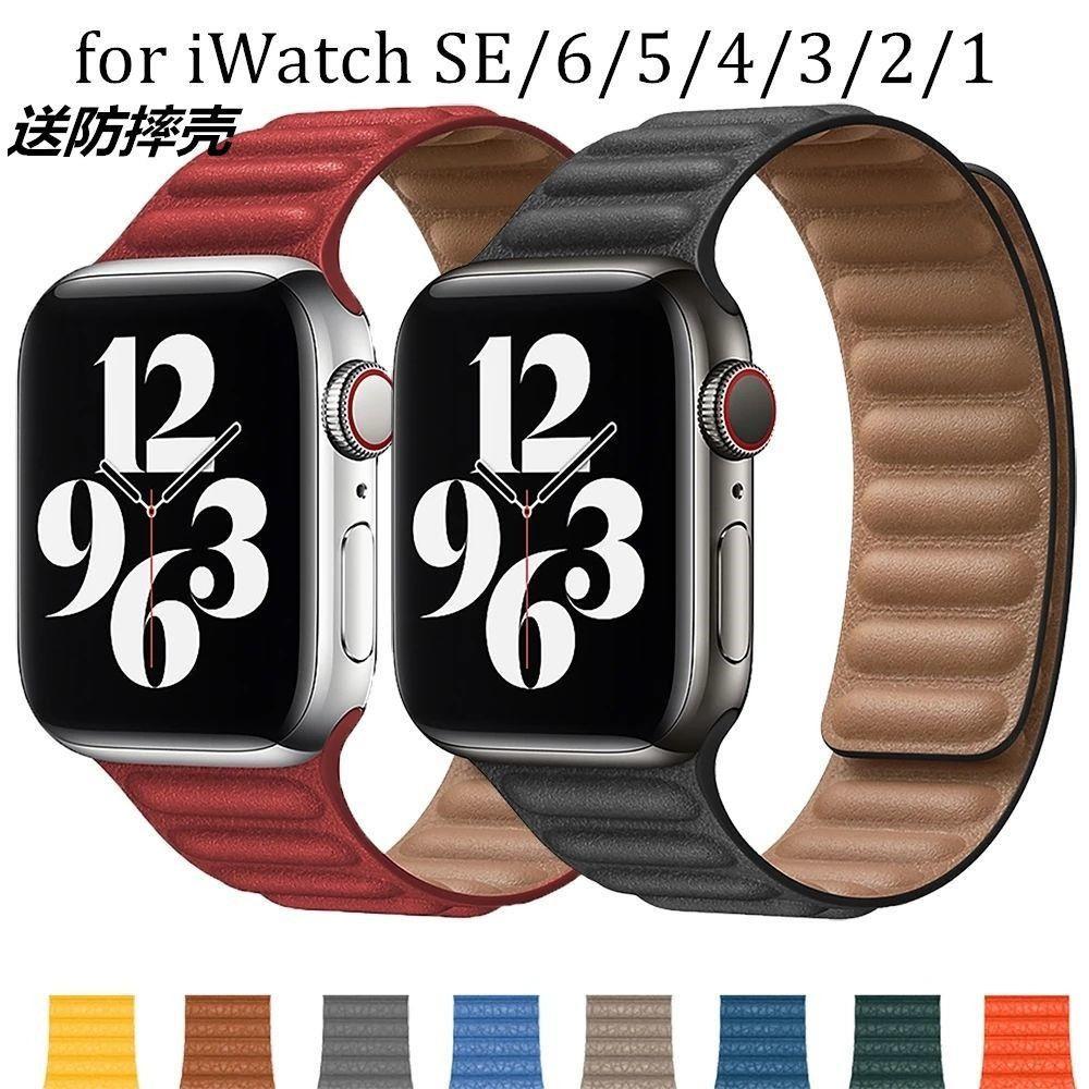สายนาฬิกาข้อมือสายหนังสําหรับ Iwatch6 Applewatch5