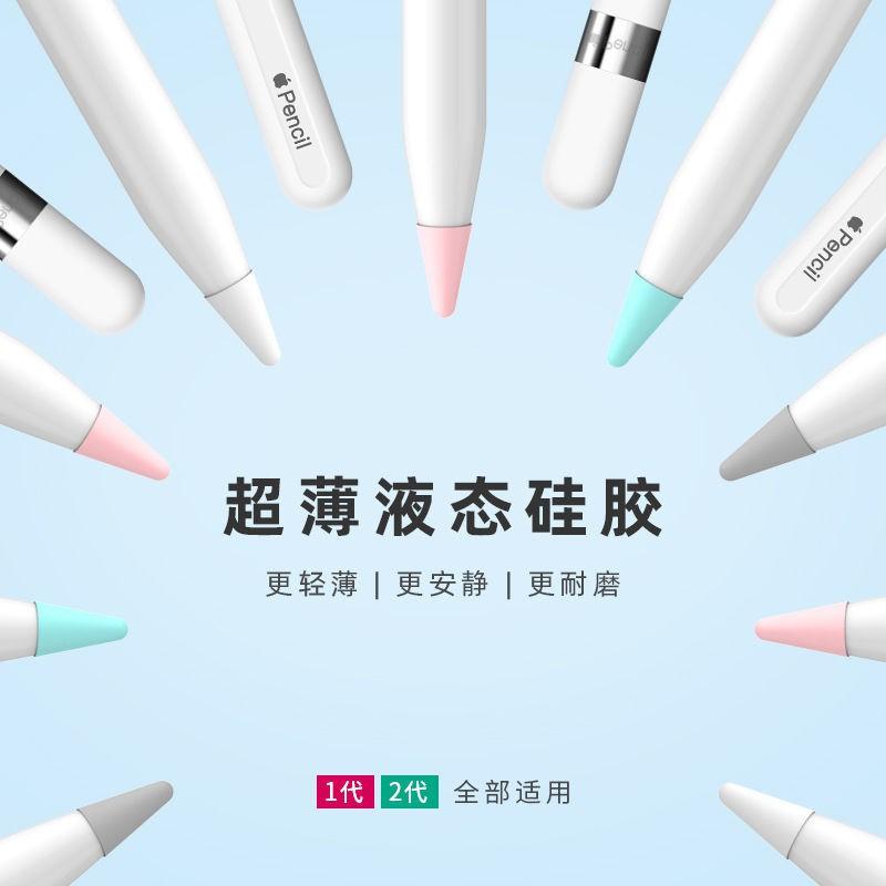 pecile❃>Applepencil nib cover 1st เงียบ 2 กันลื่น iPad รุ่นที่ ปากกา ปก ฟิล์มกระดาษ ฝาครอบป้องกันบาง i