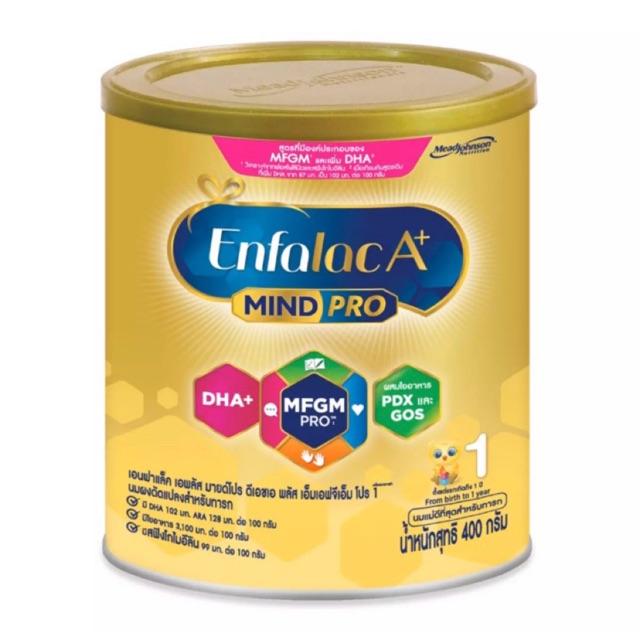 Enfalac A+ Mindpro เอนฟาแล็คเอพลัส  มายด์โปร สูตร1 ขนาด400g