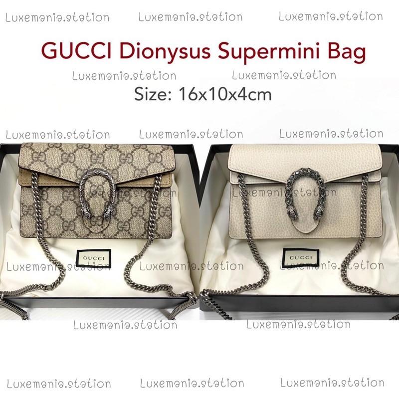 👜: New!! Gucci Dionysus Super Mini Bag
