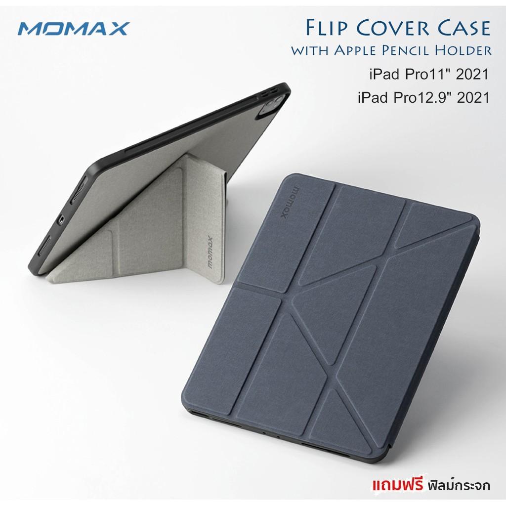 """Momax รุ่น Flip Cover Case with Apple Pencil Holder เคสกันกระแทก มีที่ใส่ปากกา ของแท้ Apple iPad Pro11""""2021/12.9"""" 2021 2"""