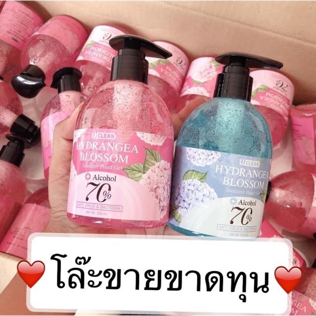 เจลล้างมือ เจลแอลกอฮอล์(300ml) กลิ่นหอม
