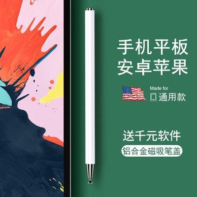ขายปากกาสัมผัสหน้าจอ Applepencil รุ่น Apple iPad แท็บเล็ตปากกา capacitive รุ่นที่สองสัมผัสหัวดีโทรศัพท์สากล 1