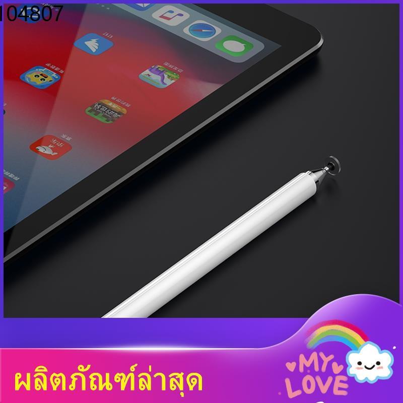 apple pencil ปากกาไอแพด ปากกาทัชสกรีน applepencil ไอแพด ❈สไตลัสเหมาะสำหรับโทรศัพท์มือถือหัวเว่ยปากกา capacitive Honor X1