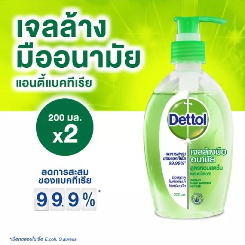 Hot Sale!! Dettol เจลล้างมืออนามัยแอลกอฮอล์ 70%ขนาด200มล.x2ขวด