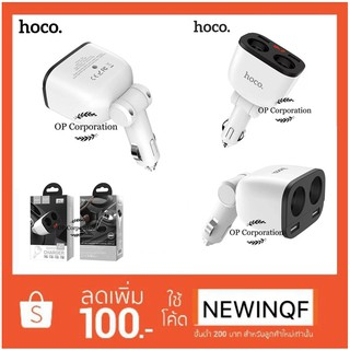 Review Hoco Z28 ที่ชาร์จในรถ 3.1A ที่ชาร์จเสียบที่จุดบุหรี่ Power Ocean In-Car Charger With Digital Display Dual USB