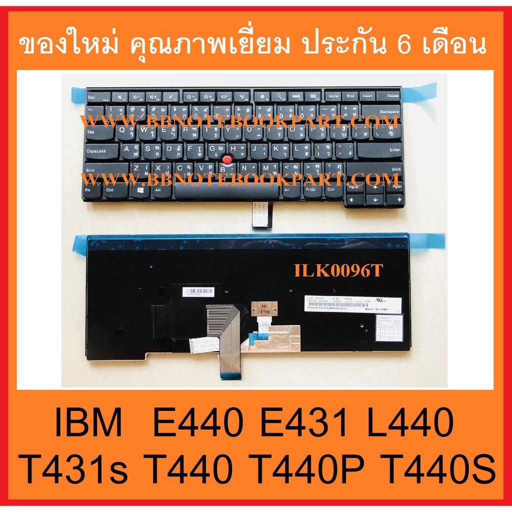 ILK0096T IBM Lenovo Keyboard คีย์บอร์ด Thinkpad E440 E431 L440 T431s T440  T440P T440S ภาษาไทย อังกฤษ