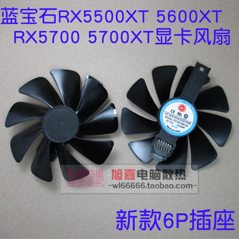 พัดลมระบายความร้อน Rx5500 Rx5600 5700xt Fdc10015m12d Sapphire