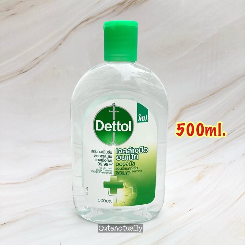 เดทตอล เจลล้างมืออนามัย ออริจินัล Dettol Instant Hand Sanitizer แอลกอฮอล์ 70% 500มล