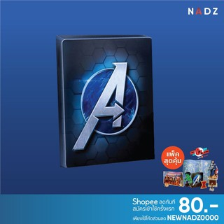 PlayStation 4 : Marvel's Avengers Limited Edition (R3) (EN)