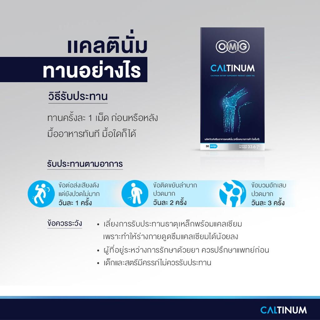 Glucozamina condroitina HA fructoborat calciu 70cps - LEACUL, pret 65,9 lei - Planteea