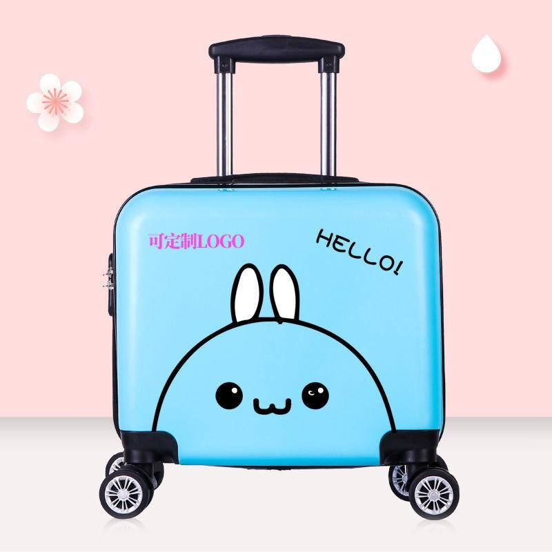 กระเป๋าเดินทางแบบใส่รหัสผ่าน 18 นิ้ว