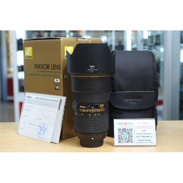 Nikon 24-70mm F2.8E ED VR Nano