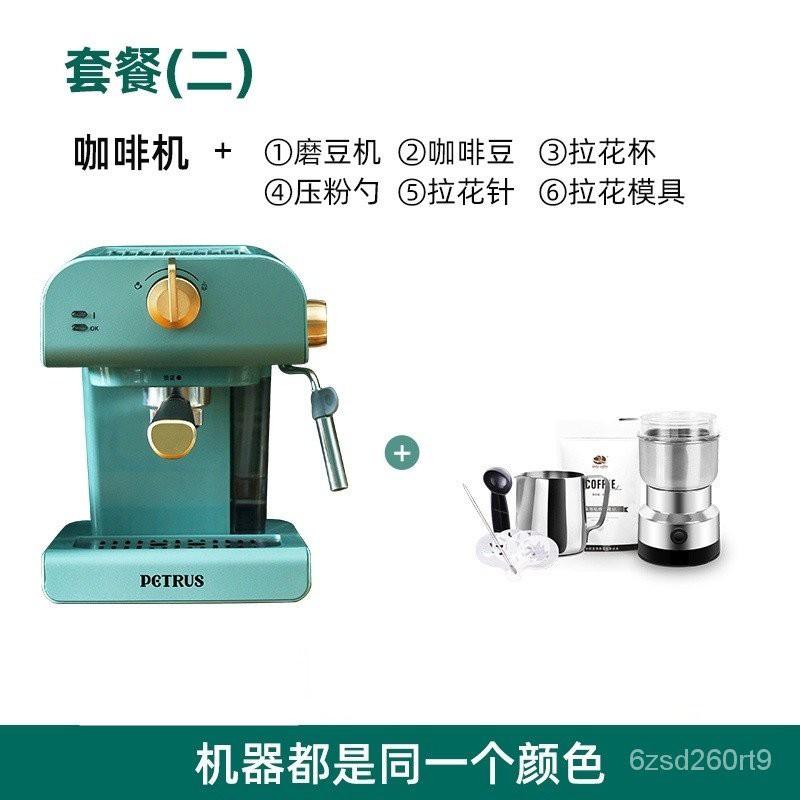 เครื่องชงกาแฟเชิงพาณิชย์。เครื่องทำน้ำร้อนแบบพกพาเครื่องทำแคปซูลนมเครื่องหนึ่งเครื่องเครื่องชงกาแฟกึ่งอัตโนมัติแบบเต็มรูป