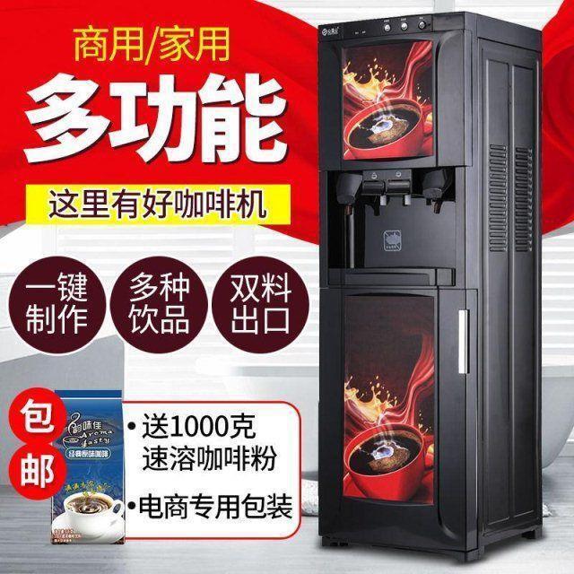 เครื่องทำกาแฟ Heart to Heart เครื่องทำเครื่องดื่มอัตโนมัติในเชิงพาณิชย์ เครื่องทำเครื่องดื่มร้อนแบบตั้งโต๊ะ เครื่องชงชาก