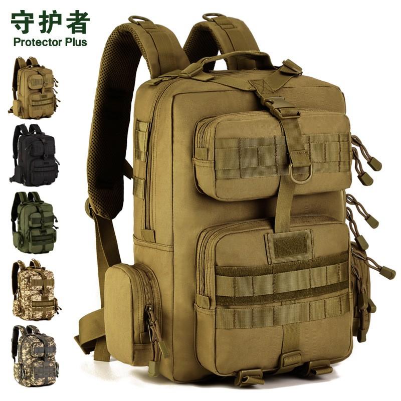 กระเป๋าเป้สะพายหลังกระเป๋าเดินทาง 30 ลิตร