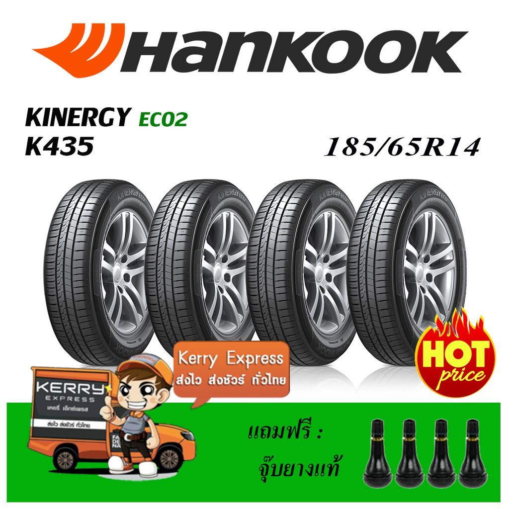 185/65R14 Hankook K435 ชุดยาง (แถมฟรีจุ๊บยางแท้)