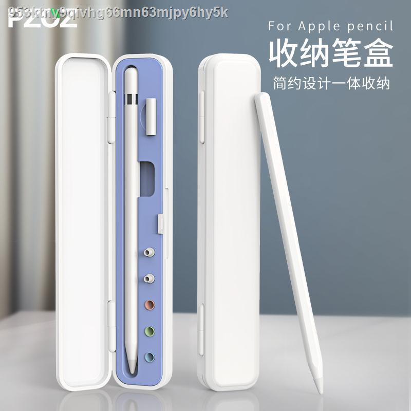 【Lowest price】❀☜PZOZ เหมาะสำหรับ Apple Pencil pen case iPad nib silicone protective cover applepencil 1st generation