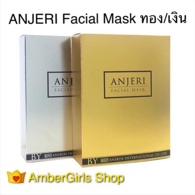 ANJERI Facial Mask ทอง/เงิน 🔥ของแท้ราคาพิเศษ🔥 ขายปลีก 1 แผ่น (พร้อมส่ง)