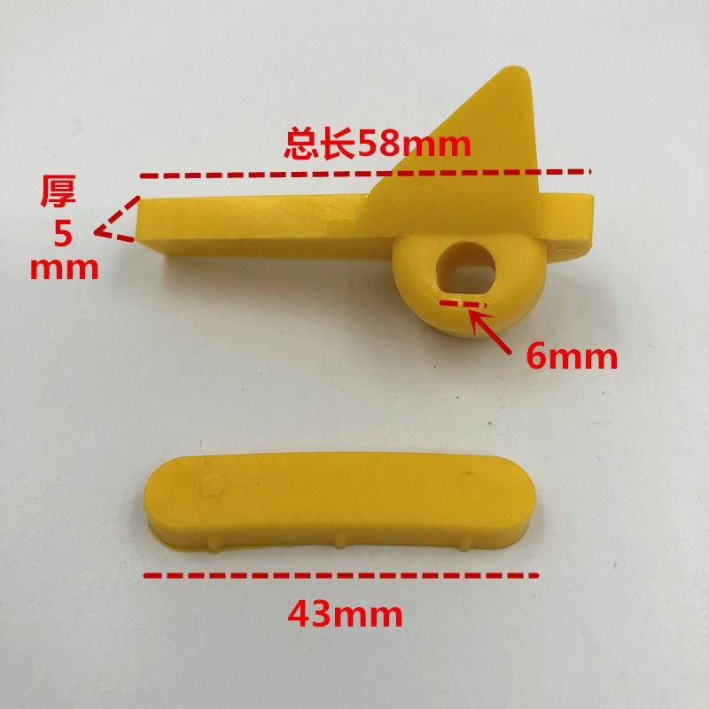 สวมประเภทแกนยางอุปกรณ์เครื่องย่างยางถอดหัวนกแผ่นป้องกันล้อแผ่นยางรองหัวนกฝาครอบป้องกันแหวนเหล็ก