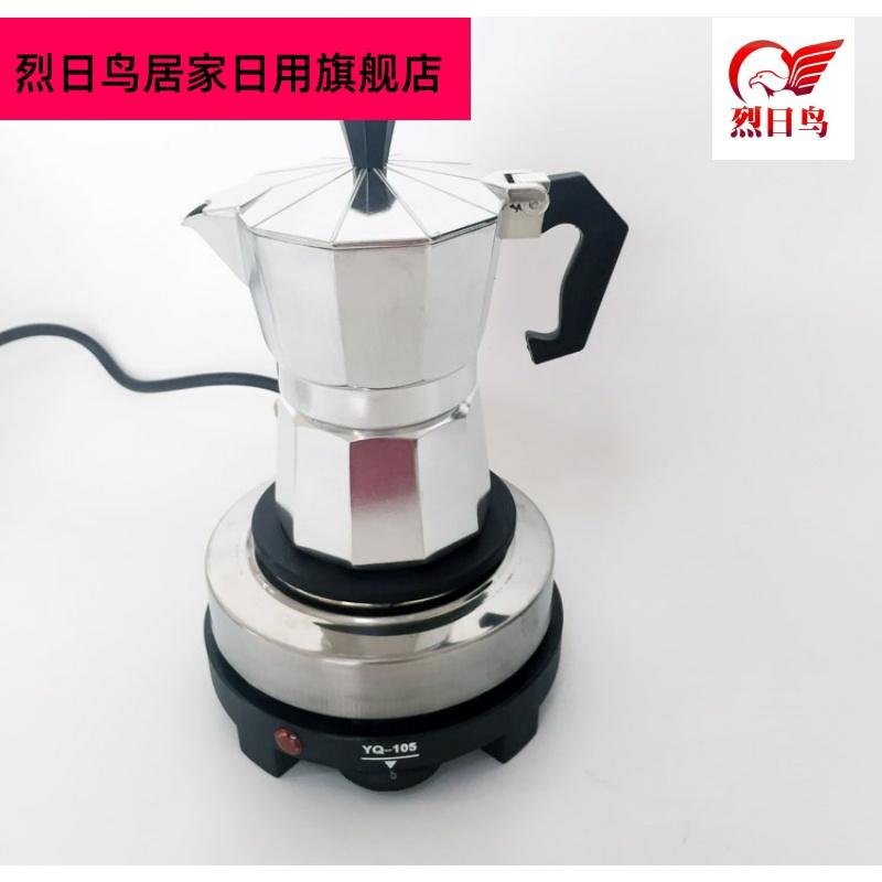 ❇℉เครื่องชงกาแฟมือ. หม้อต้มกาแฟอิตาเลี่ยน Moka Pot แปดเหลี่ยมเครื่องทำกาแฟในครัวเรือนเตาไฟฟ้า Moka Pot หม้ออลูมิเนียมสีอ