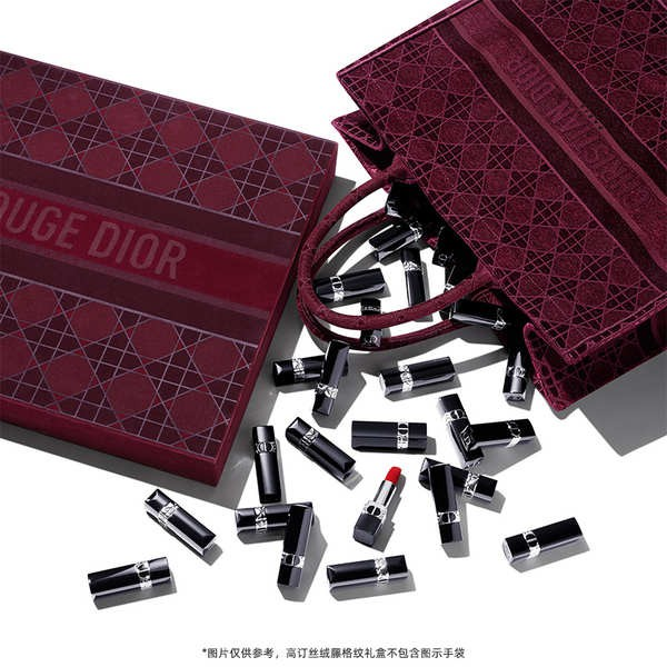 dior lip maximizer dior lipstick [ของขวัญคริสต์มาส] Dior Dior Lit Blue Gold Lipstick High Order Velvet Gift Box 999 Yang