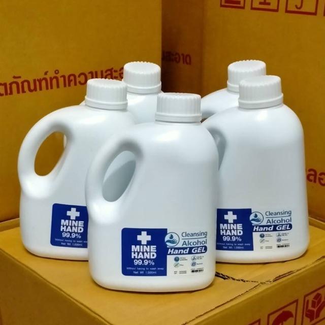 เจลล้างมือแอลกอฮอล์ ขนาด 1000 ml.