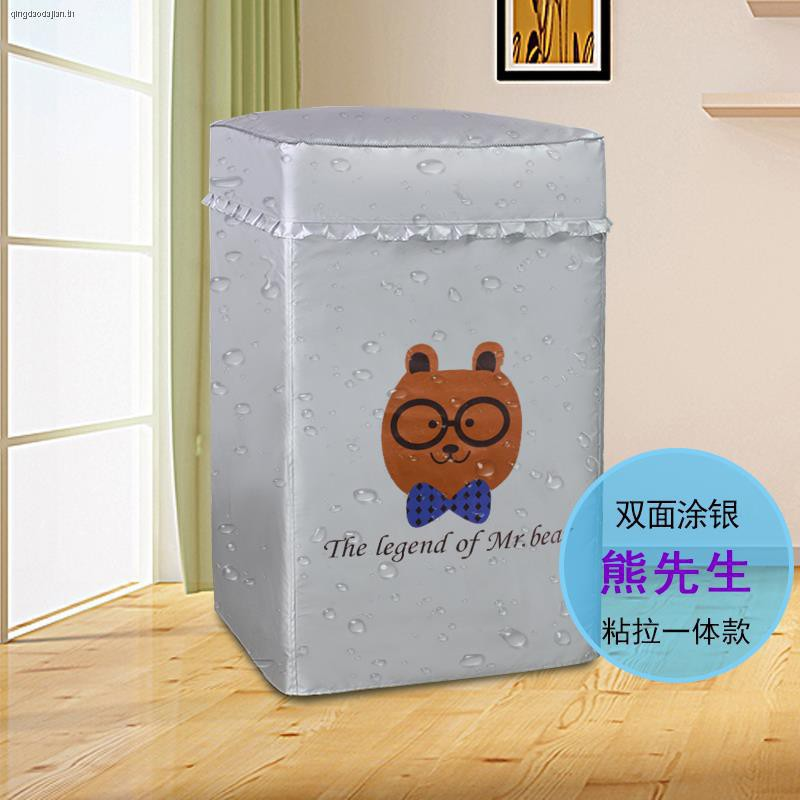 [Hot sale] Household waterproof sunscreen washing machine cover, 6/7/8 9/10 kg / kg