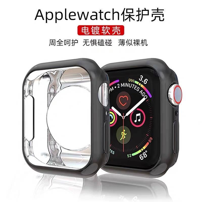💥 สาย applewatch 🔥 เปลือกป้องกัน Applewatch iwatchSE / 6 Apple watch รอยขีดข่วนชุบอุปกรณ์เสริมบรรจุภัณฑ์ซิลิโคนครึ่งหน