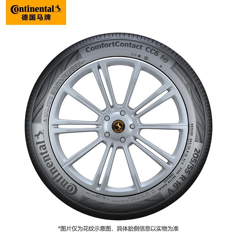 ☬ยาง Continental เยอรมัน 185/65R14 86H COMC CC6 สำหรับ Excelle Skoda Jingrui
