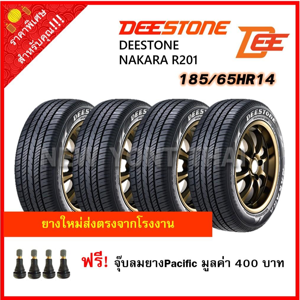 DEESTONE 185/65HR14 NAKARA R201 จำนวน 4 เส้น แถมฟรีจุ๊บลมยางPacific 4 อัน