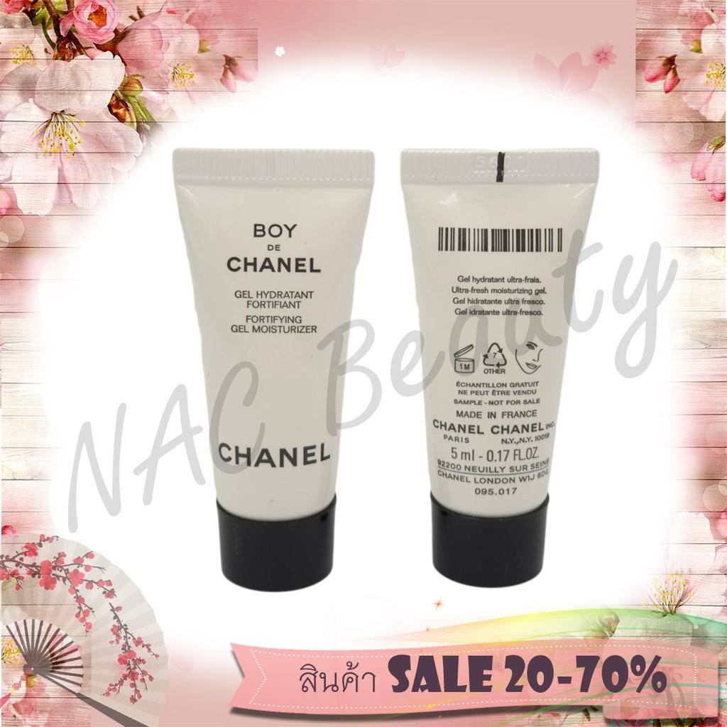 ของแท้100%_Chanel Boy De Chanel Fortifying Gel Moisturizer 5 ml