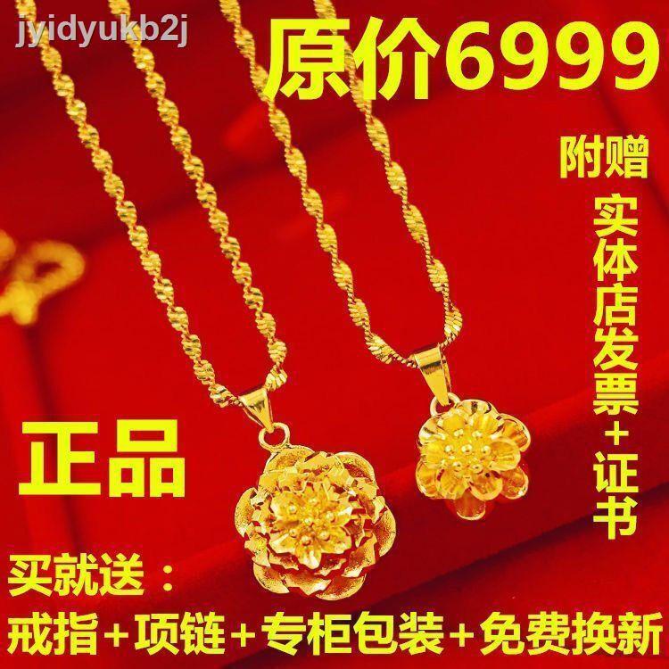 🔥มีของพร้อมส่ง🔥ลดราคา🔥┋♧ฮ่องกงแท้ 999 สร้อยคอทองคำแท้แฟชั่นผู้หญิงทุกข้อโซ่ไหปลาร้าผู้หญิงจี้ทองคำแท้ผู้หญิงให้ของข