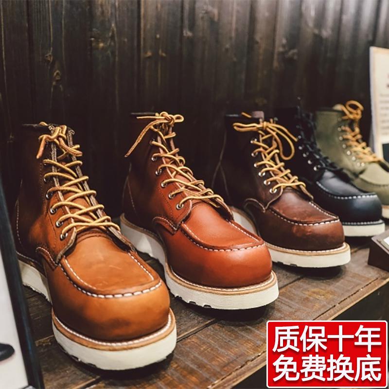 <พร้อมส่ง>รองเท้าบูทชายแสวงหาสีฟ้า REDกู๊ดเยียร์รองเท้าที่ทำด้วยมือลันแมดิงรองเท้าผู้ชายและผู้หญิงWING875รองเท้าบูทหุ้มข