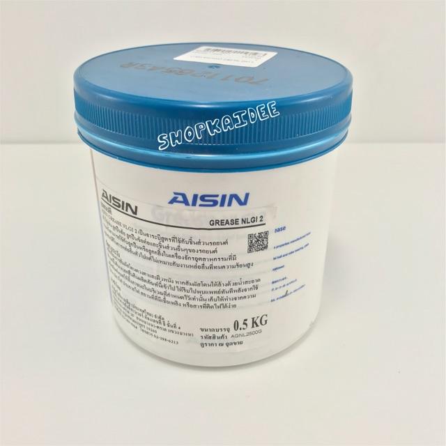 จารบี ไอซิน Aisin NLGI2 grease ทนความร้อนสูง อย่างดี