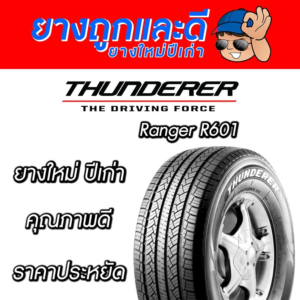 265/50 R20 THUNDERER RANGER601