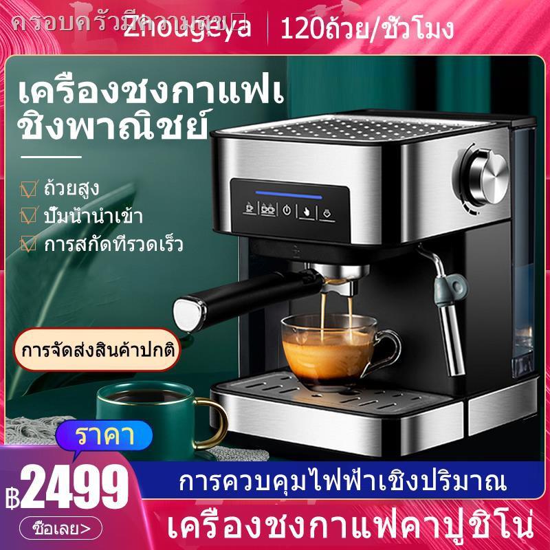 ▫เครื่องชงกาแฟ เครื่องชงกาแฟเอสเพรสโซ การทำโฟมนมแฟนซี การปรับความเข้มของกาแฟด้วยตนเอง เครื่องทำกาแฟขนาดเล็ก เครื่องทำกา