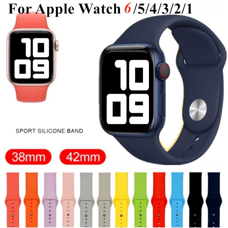 สร้อยข้อมือสายนาฬิกาสำหรับ Apple Watch 6 5 4 3 2 1 Se Sports Band สำหรับ 38mm 42mm 40mm 44mm Series Series Series สี 13-24 Iwatch38mm Iwatch44mm สายนาฬิกาข้อมือapplewatch Applewatchmilaneseloopstrap