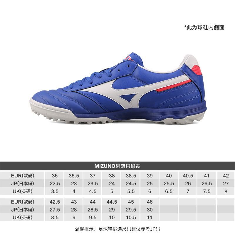 ゴメMizuno / Mizuno MORELIA II PRO AS Kangaroo leather รองเท้าฟุตบอลผู้ชาย P1GD201425เรื่องกอล์ฟ 高尔夫用品