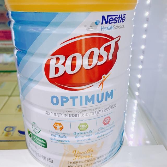 บูสท์ ออปติมัม 800g Boost Optimum อาหารทางการแพทย์ อาหารเสริมผู้ป่วย