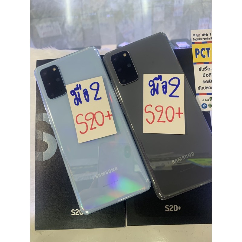 ◈Samsung S21/S20 Plus/S20 Ultra(5G)(Ram8/128Gb)/ประกันศูนย์(มือสอง สภาพสวย)☟