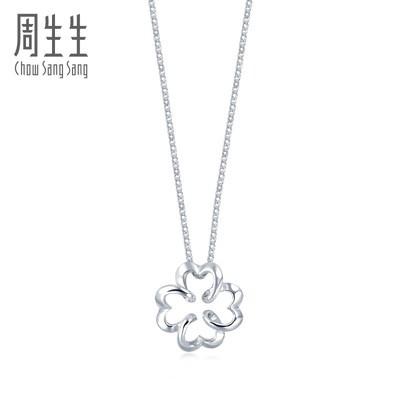 ♗ЗChow Sang Sang PT950 Heart Shadow Clover สร้อยคอทองคำขาวผู้หญิง81599n ราคา