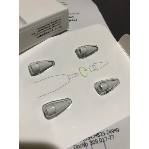 ✏️แท้พร้อมส่ง✏️ หัวปากกา apple pencil tips // ใช้ได้ทั้ง apple pencil 1/2 // * 1 ชิ้น *