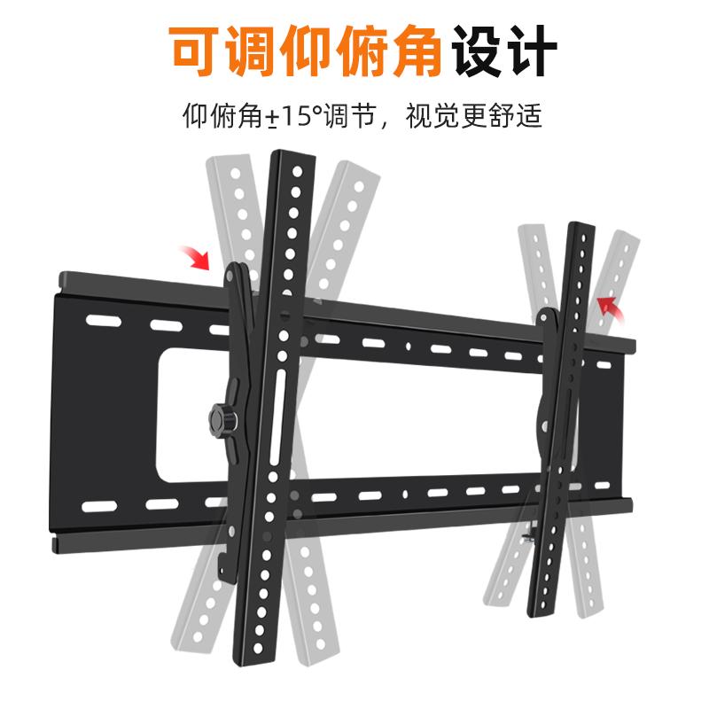 วางทีวี32-55-65寸小米液晶电视机加厚可调角度通用挂架万能壁挂墙上支架