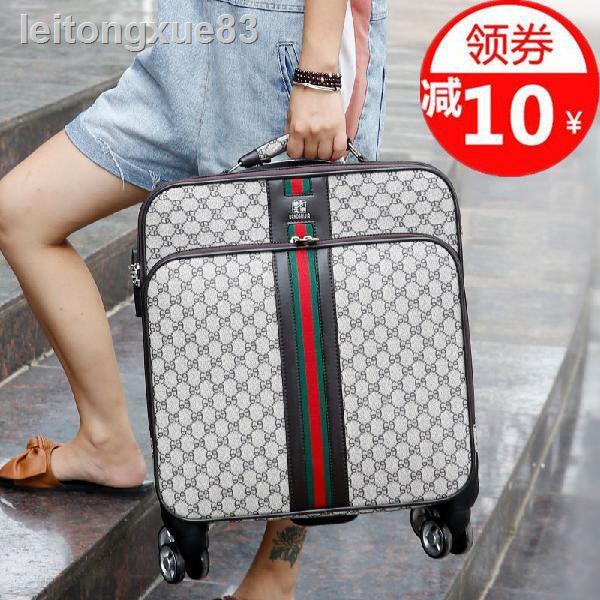กระเป๋าเดินทางขนาด 16 นิ้ว 18 นิ้ว