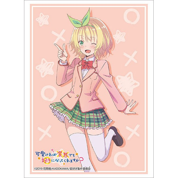 "Bushiroad Sleeve Collection HG Vol.2178 Hensuki ""Yuika Koga"" - ซองใส่การ์ด, ซองการ์ด"